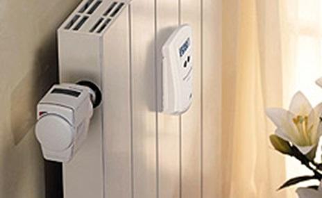 Dcdformacion repartidores de costes en los radiadores en - Calefaccion radiadores de agua ...